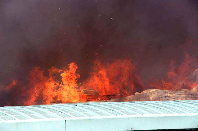 Điều khoản bảo hiểm thêm chi phí chữa cháy