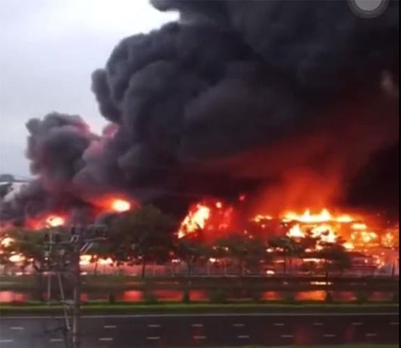 Sửa đổi bảo hiểm cháy nổ bắt buộc 2022